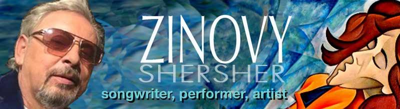 Zinovy Shersher